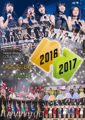Hello!_Project_-_Countdown_Party_2016_DVD