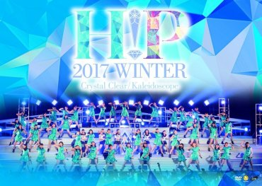 hello!_project_-_2017_winter_dvd