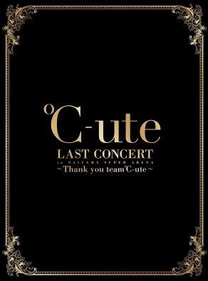 C-ute_-_Last_Concert_Special_Box