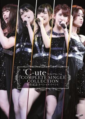 °C-ute Last Album '°COMPLETE SINGLE COLLECTION' Hatsubai Kinen Special Event