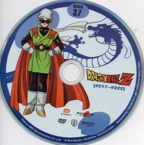 DRAGON BALL Z BOX 4 Disco 37