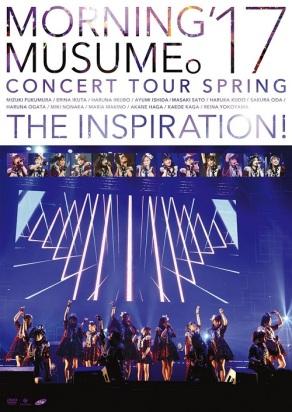 Morning_Musume_'17_-_Concert_Tour_Haru_DVD