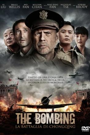 the-bombing-la-battaglia-di-chongqing-cover