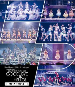 Hello! Project 20th Anniversary!! Hello! Project COUNTDOWN PARTY 2017 GOOD BYE & HELLO!